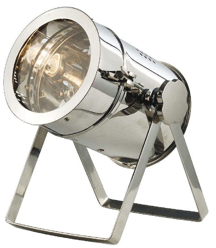 lampe projecteur m tal cin ma gris h34 so skin. Black Bedroom Furniture Sets. Home Design Ideas