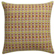 Coussin Pulin coton curry 45x45 - Winkler