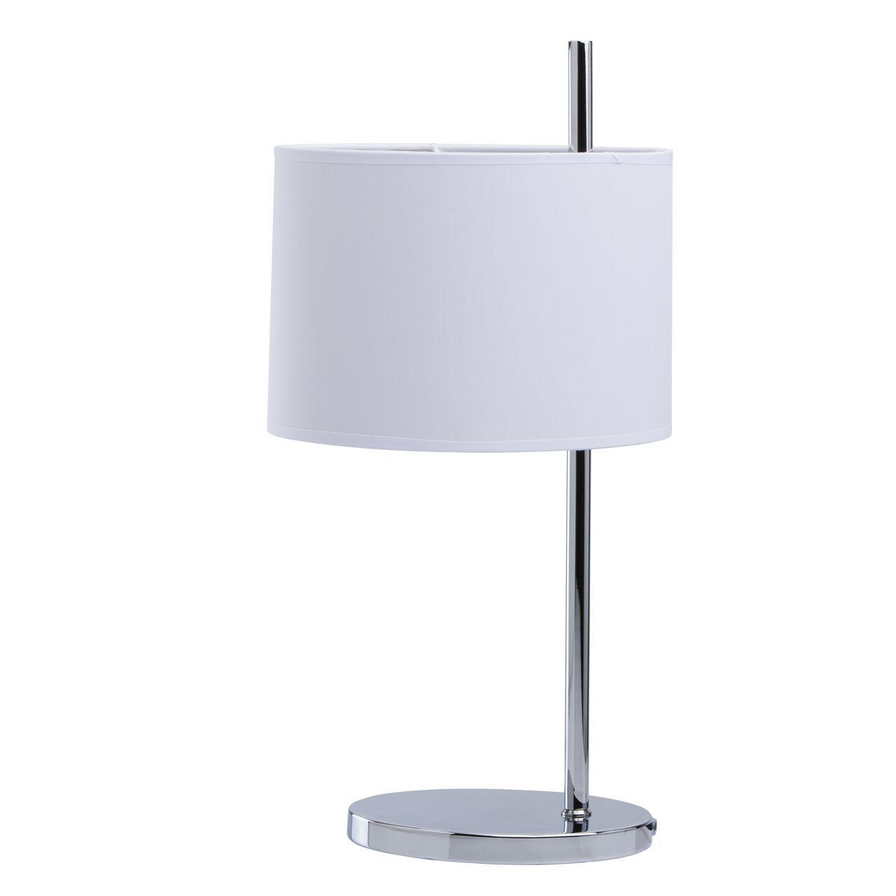 lampe de chevet destructur e m tal chrom abat jour tissu blanc. Black Bedroom Furniture Sets. Home Design Ideas