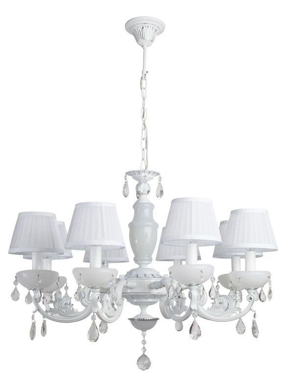 Lustre abat jour pliss s blanc m tal 8 clairages mw light for Lustre abat jour