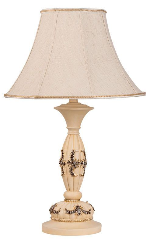 lampe m tal ivoire et dor abat jour beige chiaro. Black Bedroom Furniture Sets. Home Design Ideas