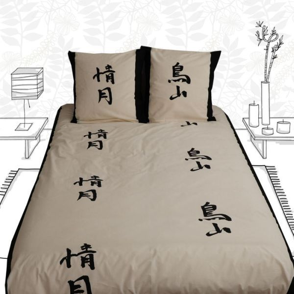 parure de lit kanji noir 240x220 linge de maison. Black Bedroom Furniture Sets. Home Design Ideas