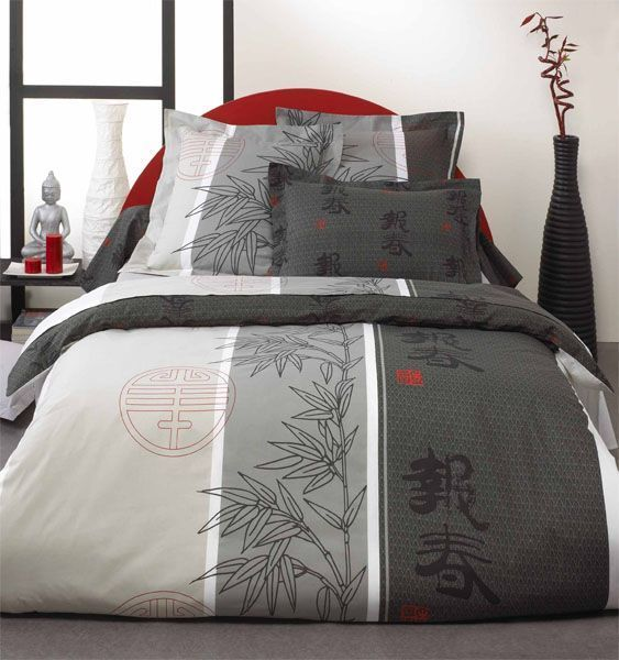 housse de couette nagano 160x240 linge de maison. Black Bedroom Furniture Sets. Home Design Ideas